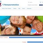 Κατασκευή ιστοσελίδας tpanagiotopoulou.gr