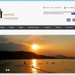 Κατασκευή Ιστοσελίδας Δήμου Τανάγρας